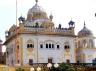 Gurudwara Shri Dera Saheb
