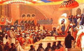 Saini History